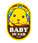 BABY IN CAR(黄)
